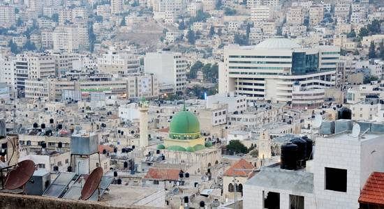 Nablus City Centre